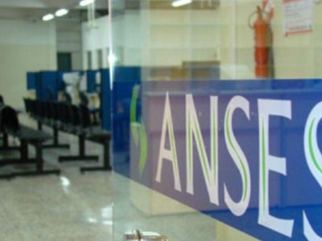 Prestamo Anses para PNC