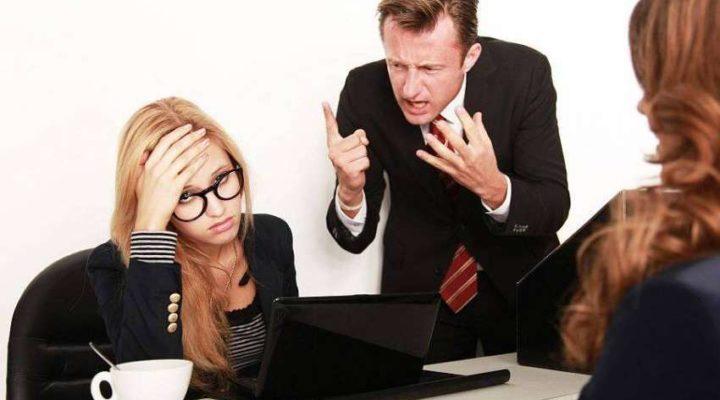 Como Denunciar violencia laboral